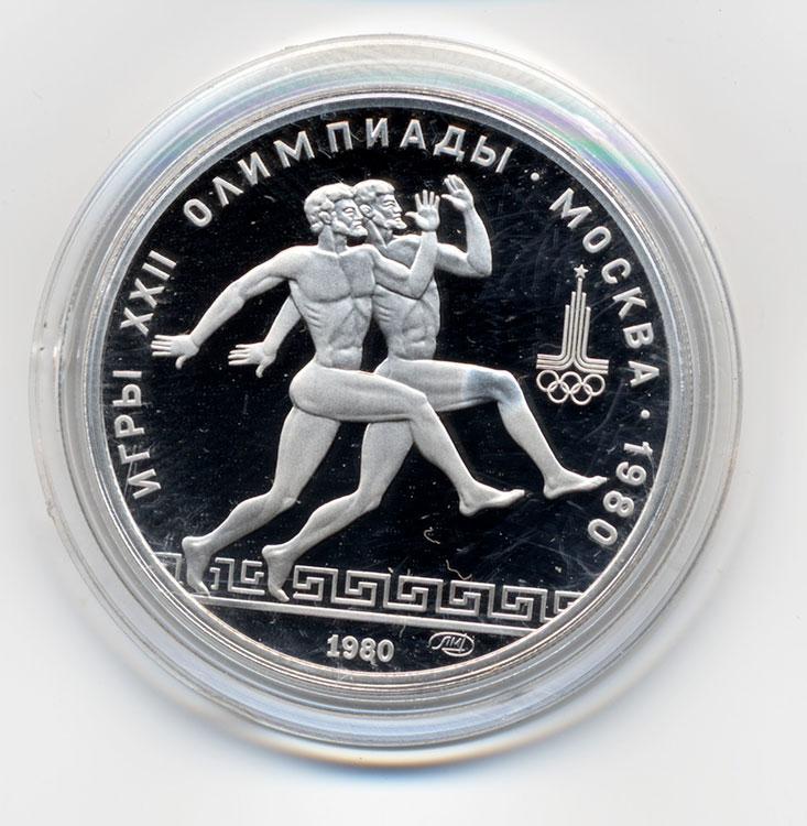 Олимпиада 80 серебряные монеты купить монеты на авито в кирове