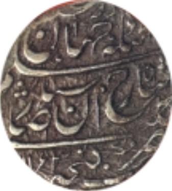 Монета отчеканенная в Гяндже