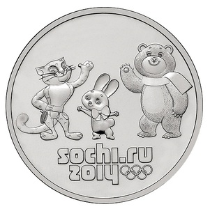 Памятная монета с символами Олимпиады 2014