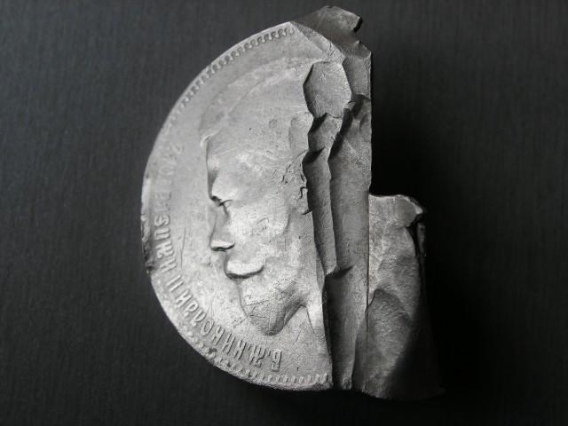 Надломленный Николаевский рубль