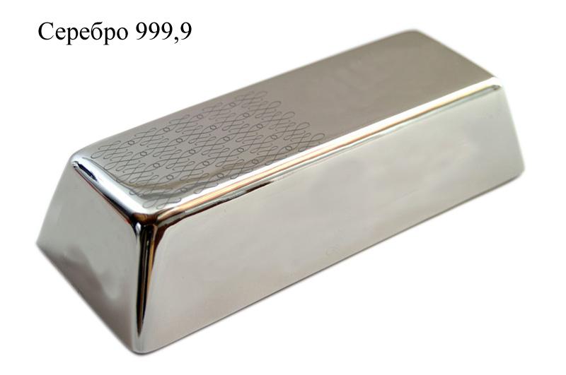 Слиток из серебра 999 пробы