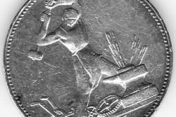 На лицевой стороне монеты - кузнец