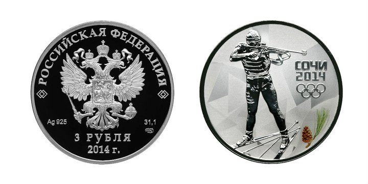 "Серебряная монета ""Сочи 2014"""