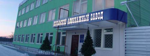 Колымский аффинажный завод