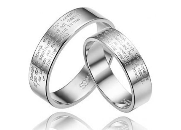 Серебряные кольца с гравировкой