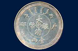 Серебряная китайская монета