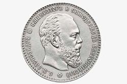 Серебряный рубль 1886 года