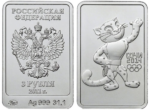 Монета из серебра 999 пробы