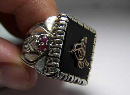 Мужской перстень со вставками