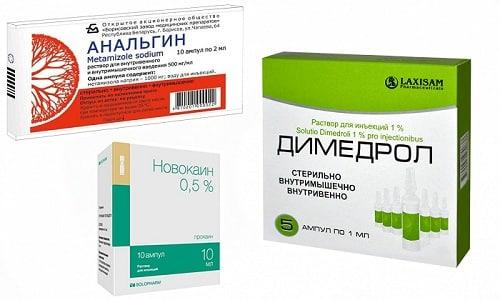 Комбинация Анальгина, Новокаина и Димедрола образует литическую смесь, которая эффективно снижает пиретическую температуру тела и купирует боль