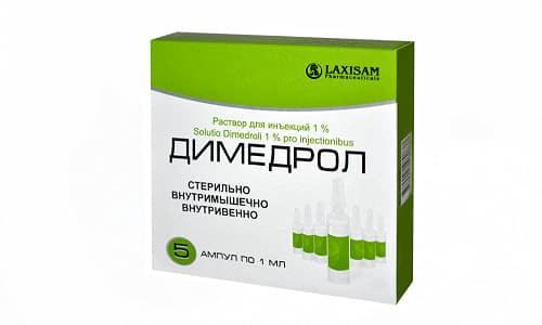 Димедрол применяется в лечении морской болезни, при конъюнктивите, аллергических проявлениях на коже, отеке Квинке и анафилактическом шоке