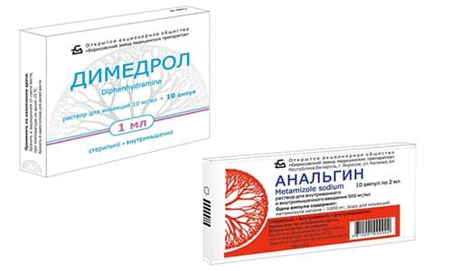 Анальгин с Димедролом применяют для улучшения состояния при лихорадке