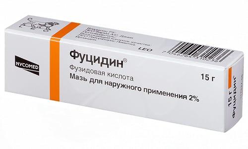 Фуцидин устраняет фурункулы, осложненные инфекцией раны, гидраденит, фолликулы, угревую сыпь
