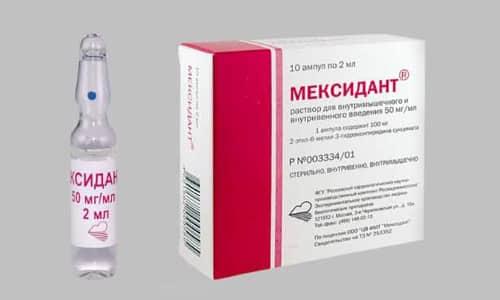 Назначение для проведения медикаментозной терапии Мексидола запрещено если у больного выявлено наличие гиперчувствительности к составу препарата